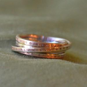 E PLURIBUS UNUM ring